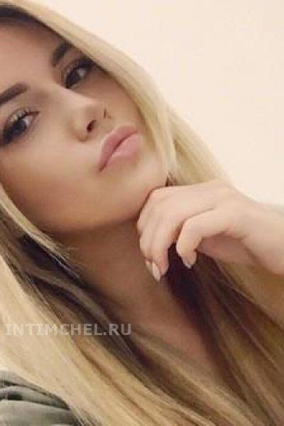 индивидуалка Лиза, 21, Челябинск